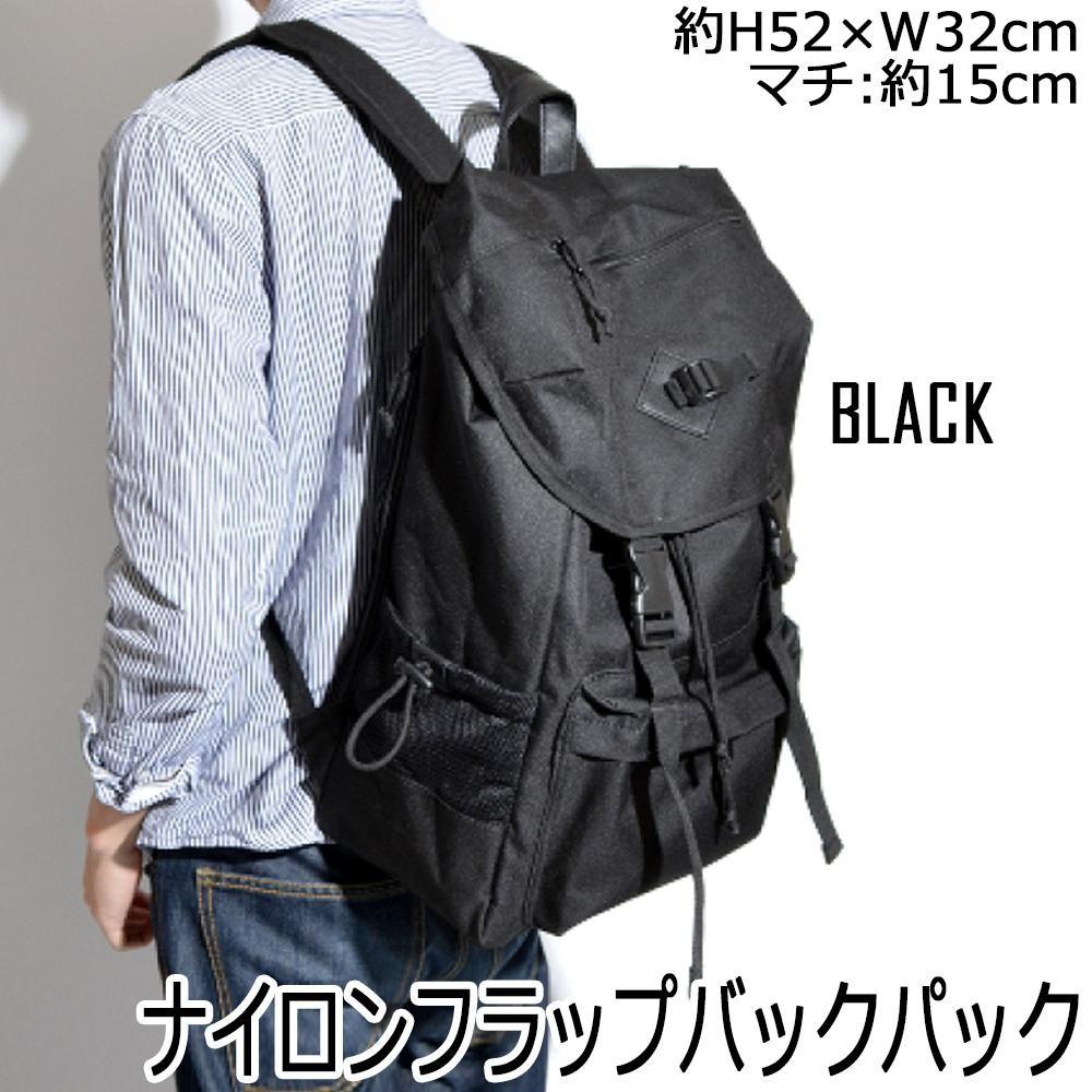 ナイロンフラップバックパック BLACK(ブラック) bag-016