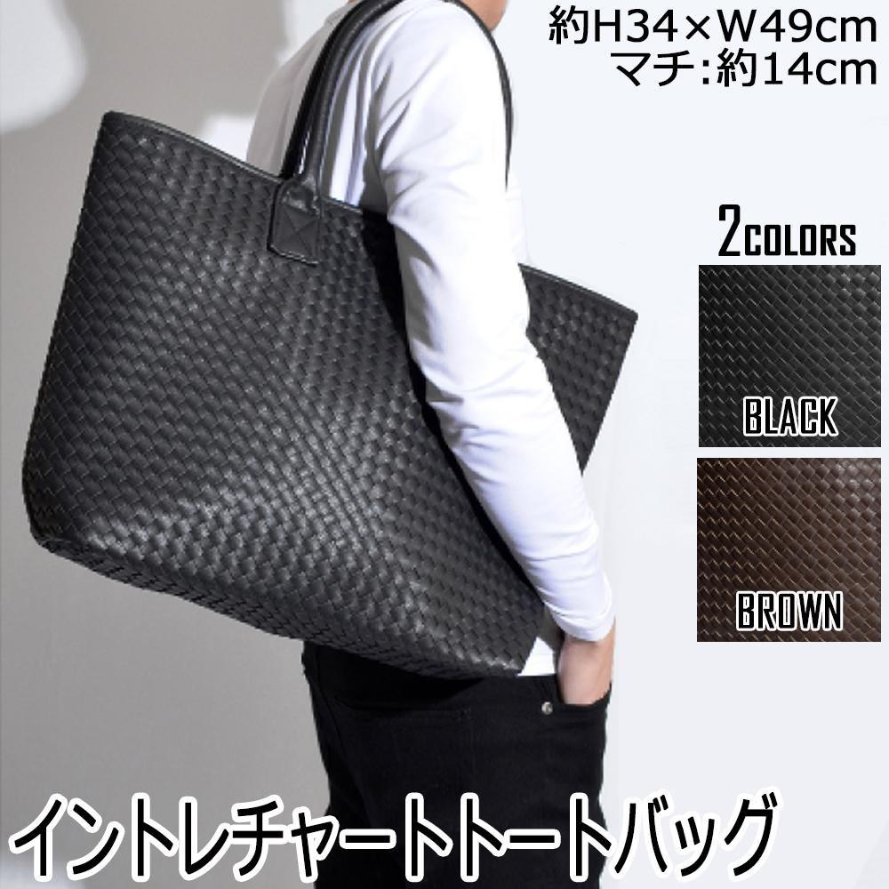 イントレチャートトートバッグ bag-014 BLACK(ブラック)