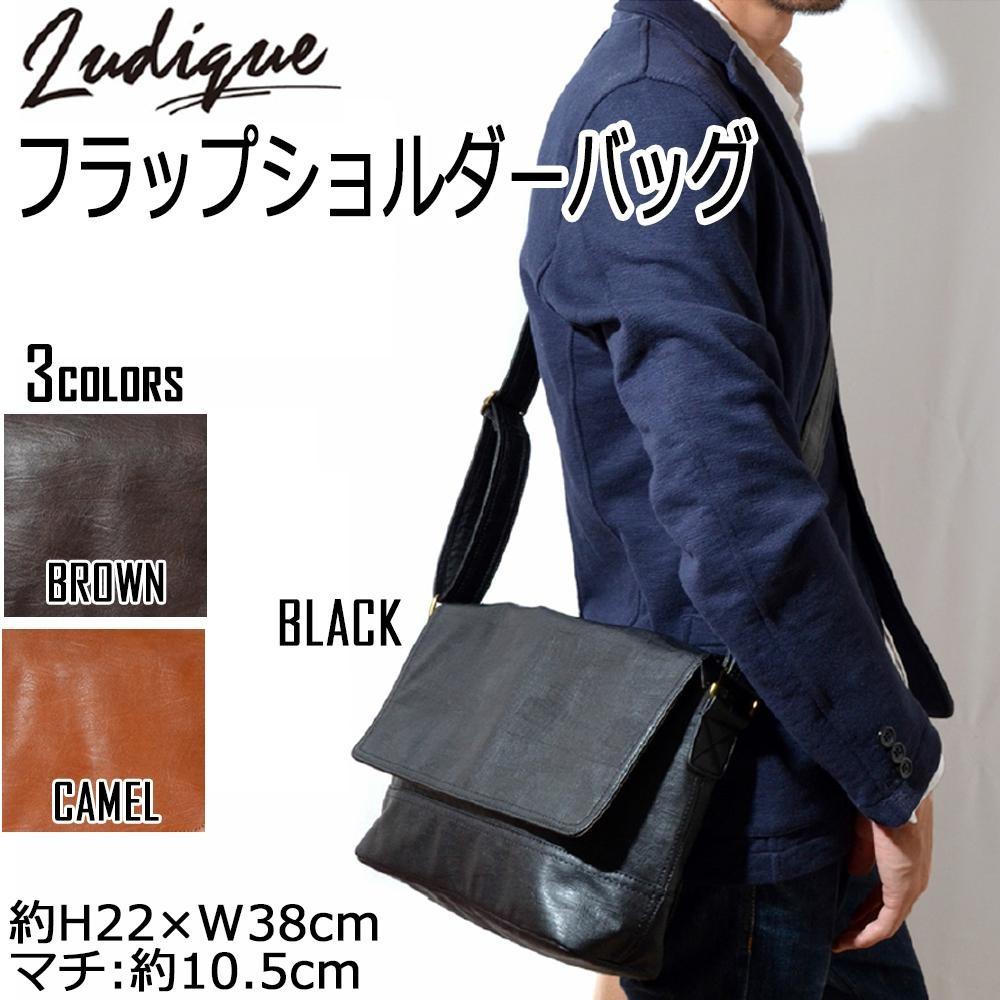 LUDIQUE PUレザーフラップショルダーバッグ bag-023 BLACK(ブラック)