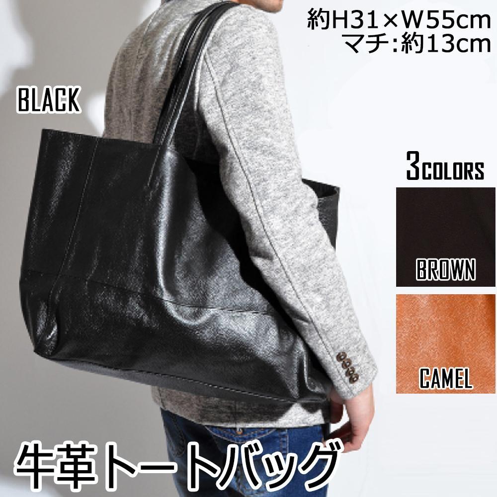 牛革トートバッグ bag-012 BLACK(ブラック)