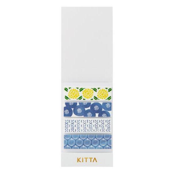 KING JIM(キングジム) KITTA キッタ  40枚入(10枚×4柄) 5冊セット ウツワ KIT009