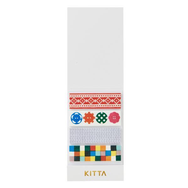 KING JIM(キングジム) KITTA キッタ  40枚入(10枚×4柄) 5冊セット ファブリック KIT010
