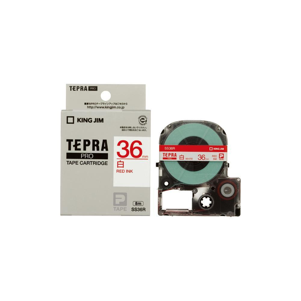 KING JIM(キングジム) 「テプラ」PROテープカートリッジ 白ラベル 白/赤文字 幅36mm SS36R 5個セット