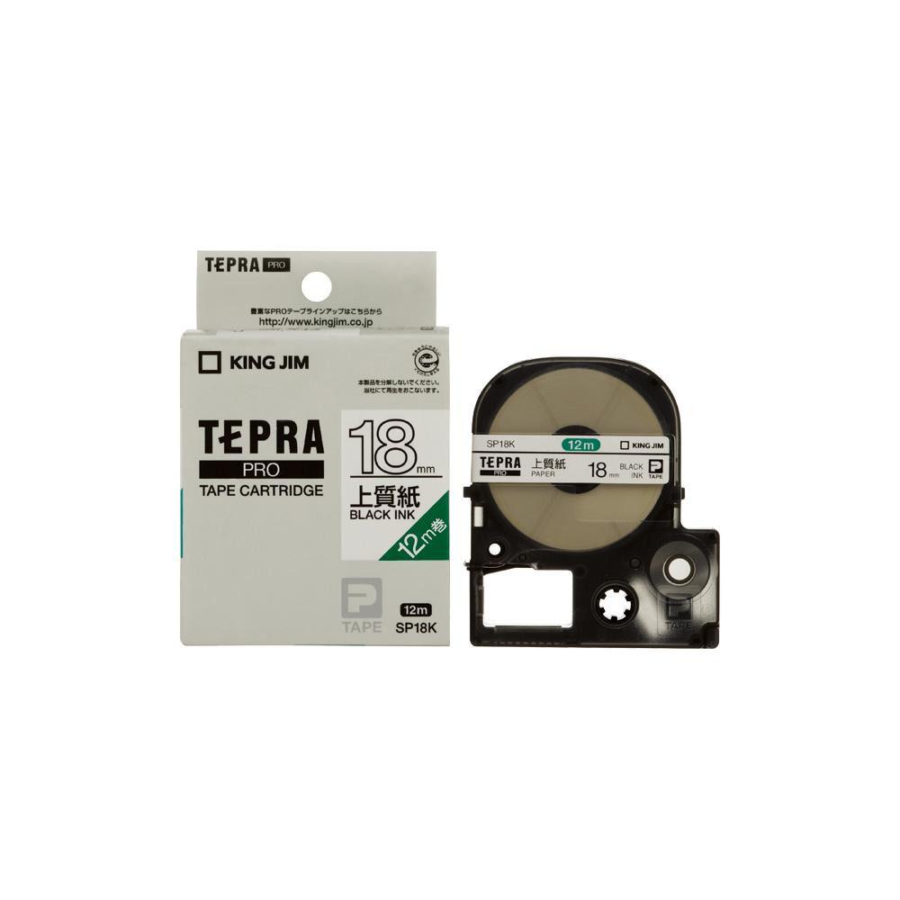 KING JIM(キングジム) 「テプラ」PROテープカートリッジ 上質紙ラベル 白/黒文字 幅18mm SP18K 5個セット