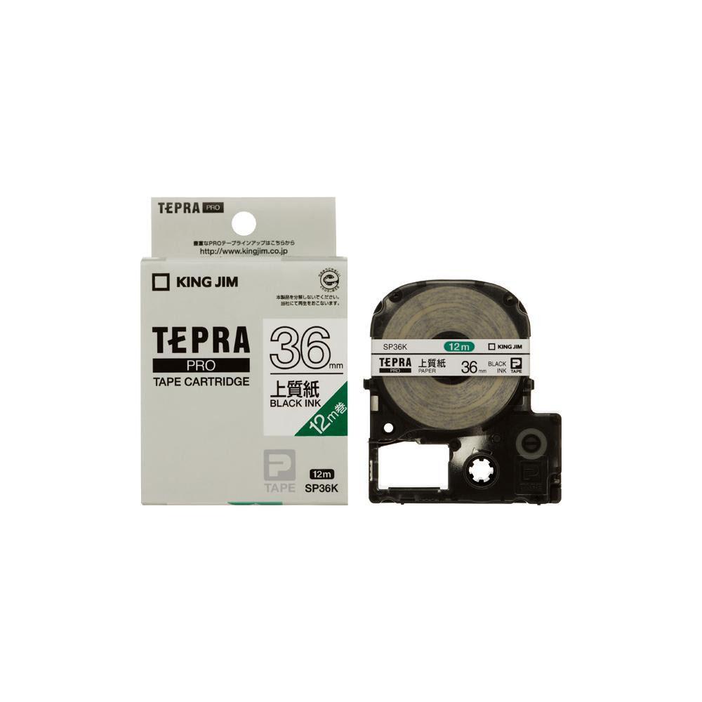 KING JIM(キングジム) 「テプラ」PROテープカートリッジ 上質紙ラベル 白/黒文字 幅36mm SP36K 5個セット