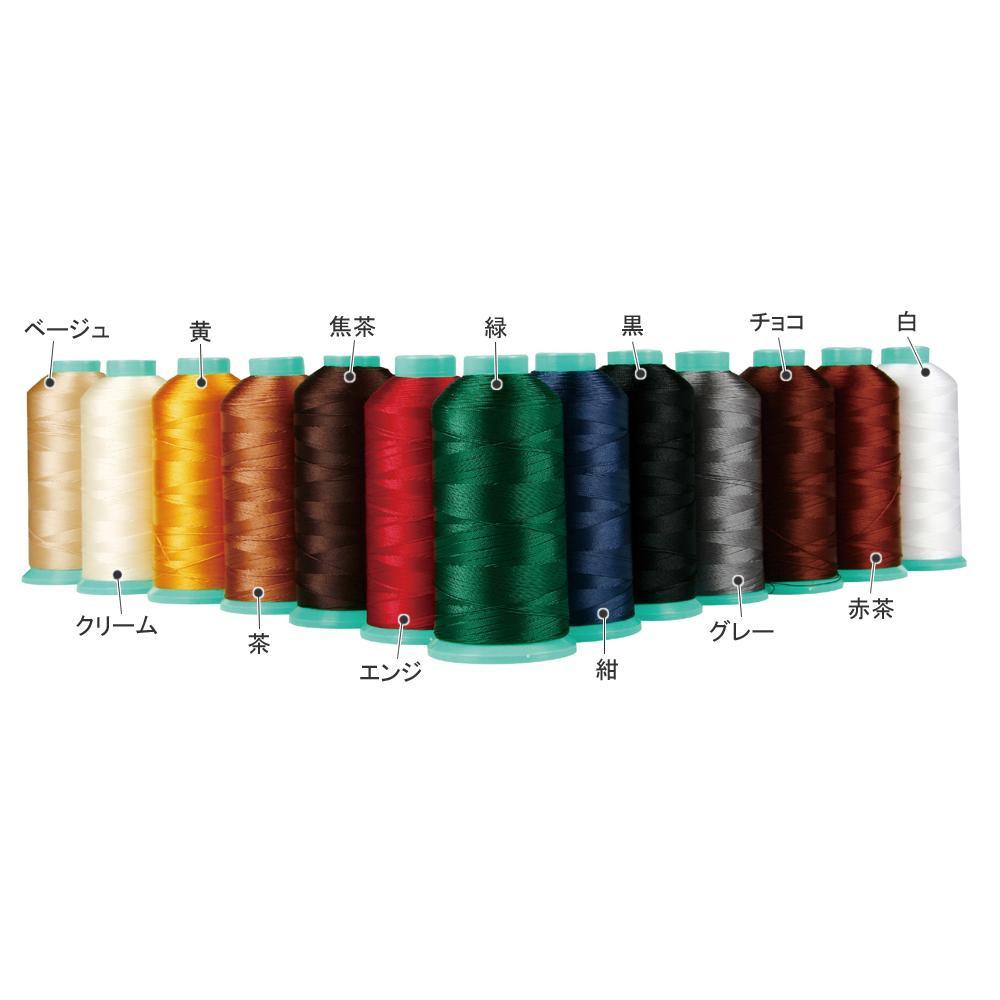 クラフト社 ビニモ No.5 1000m ベージュ・8636-01
