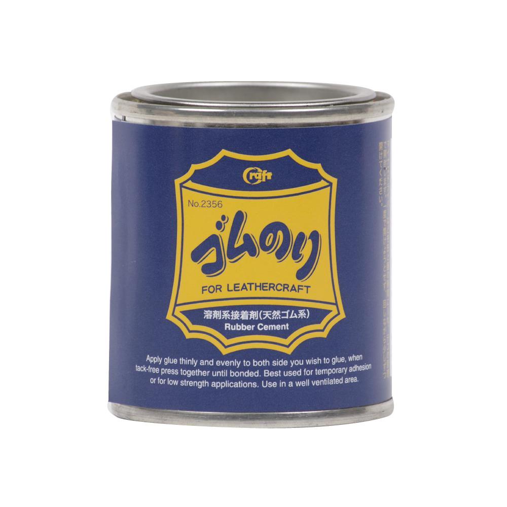 クラフト社 ゴムのり 80ml 2缶セット 2356