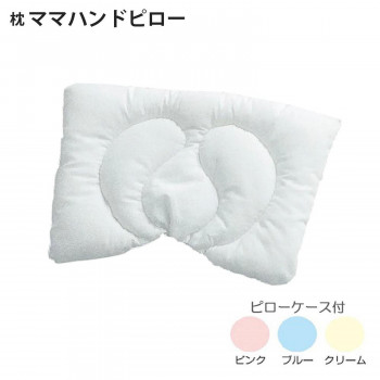 京都西川 ローズベビー寝具 枕 ママハンドピロー ピローケース付き 9784709 ピンク