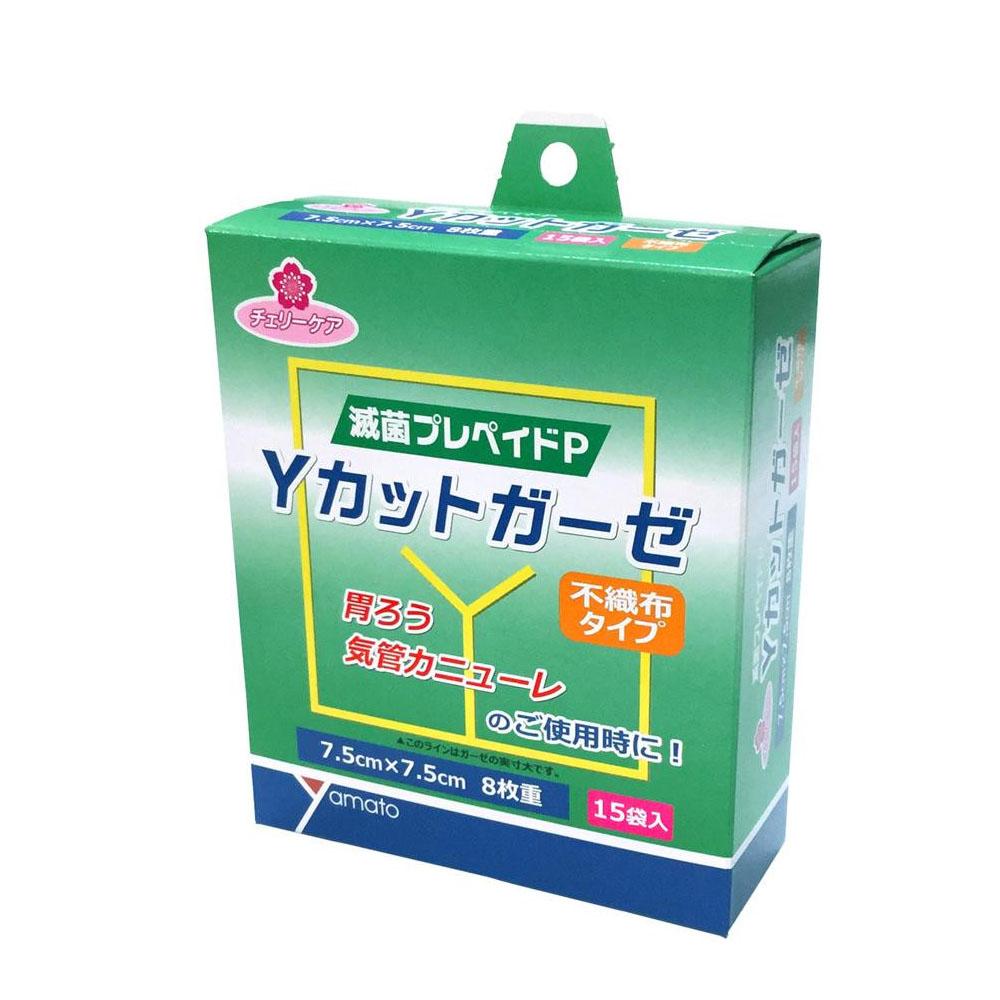 滅菌プレペイドP Yカットガーゼ 15袋×10個 608017