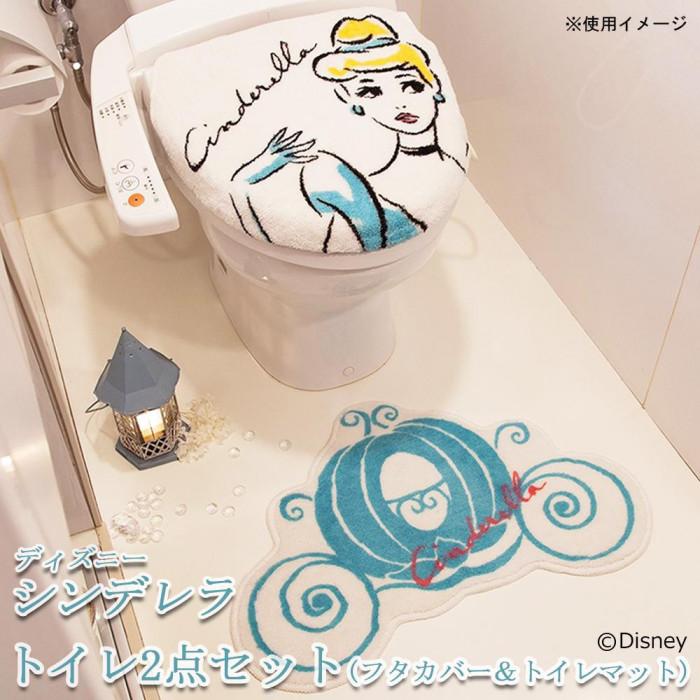 トイレ2点セット(フタカバー&トイレマット) ディズニー シンデレラ NDY-16
