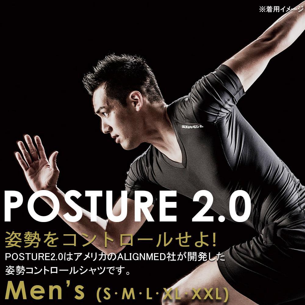 姿勢コントロールシャツ ポスチャーシャツ2.0 メンズ PULL S
