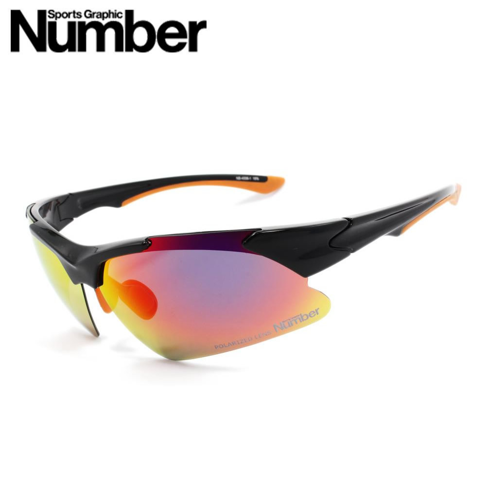 Number ナンバー ファッションレンズ col.1 NB-4006