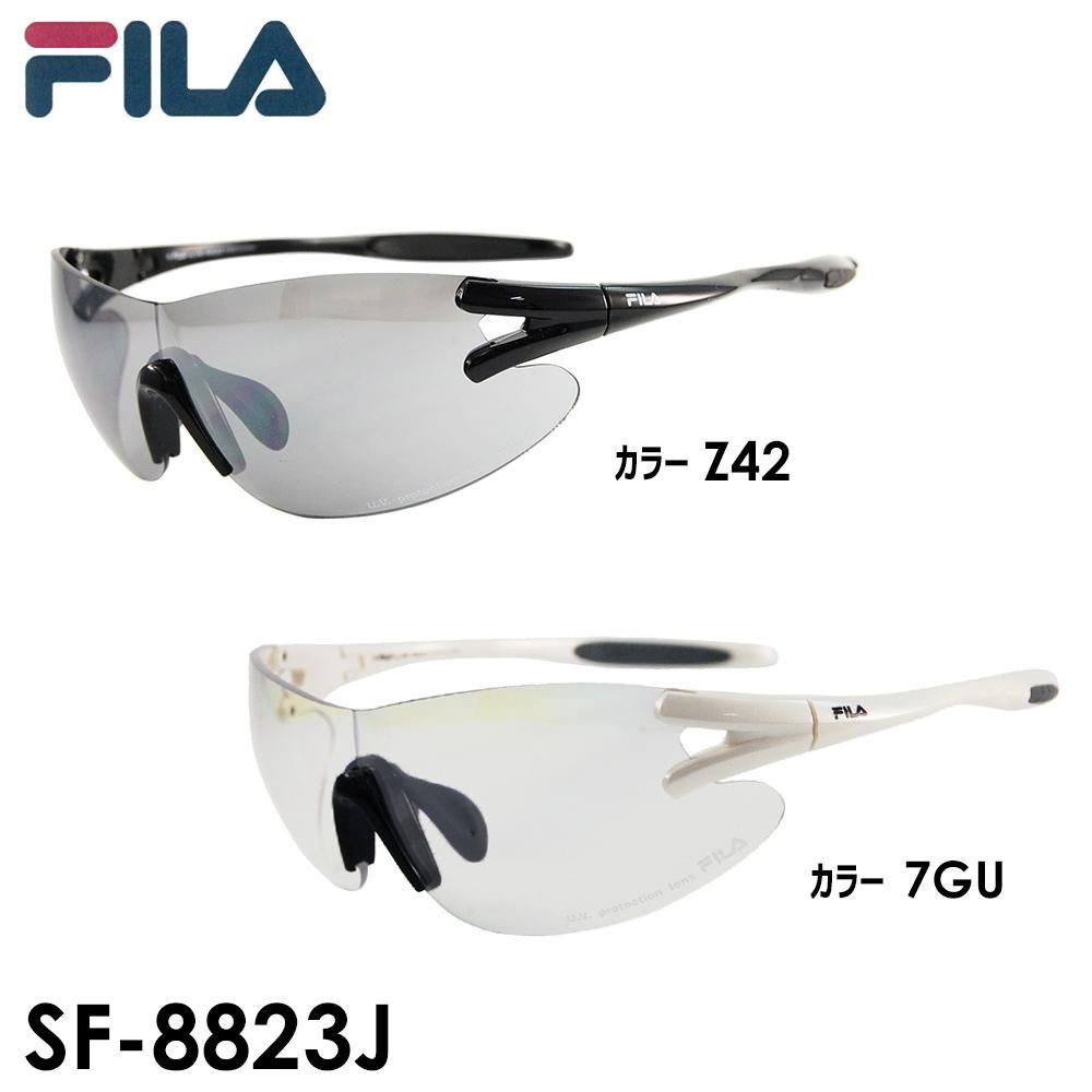 FILA フィラ スポーツファッションレンズ SF-8823J カラーZ42