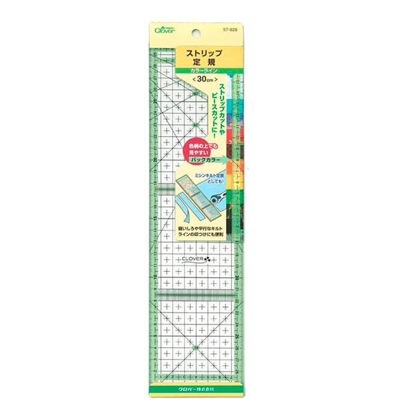 クロバー ストリップ定規(カラーライン30cm) 57-928