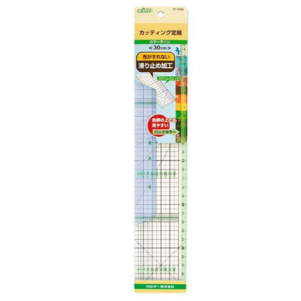 クロバー カッティング定規(カラーライン30cm) 57-940