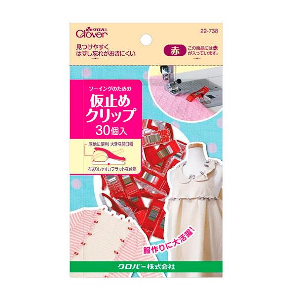 クロバー 仮止めクリップ(30個入・赤) 22-738
