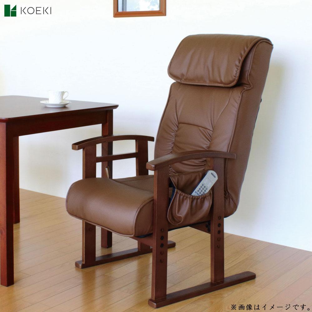弘益(KOEKI) 合成皮革張り リクライニングチェア(ガス圧・無段階式) ブラウン・REC-21SP(BR)