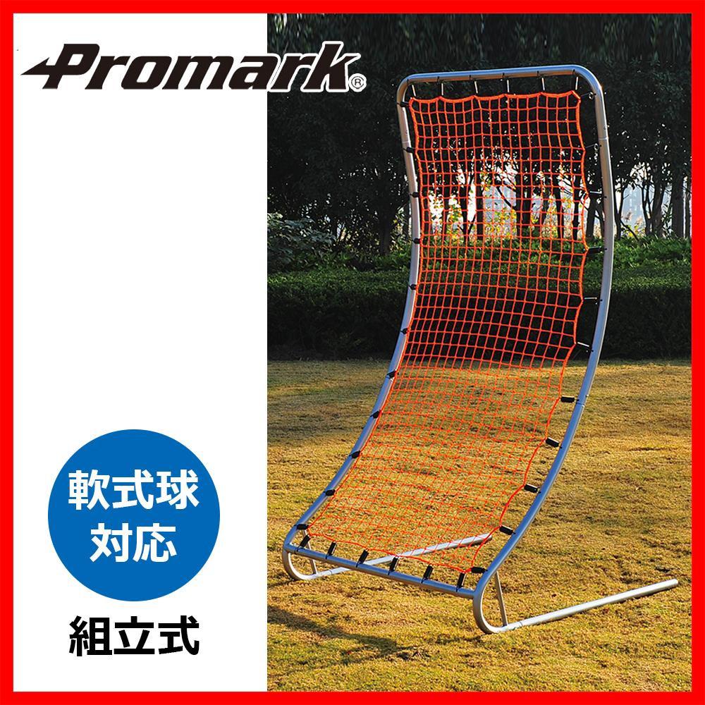 Promark プロマーク 軟式用 マルチトレーナー PN-17