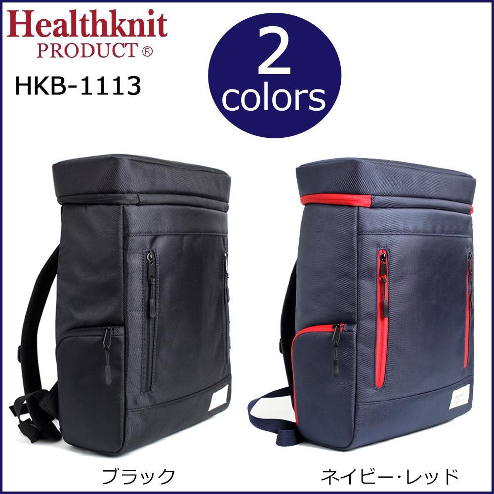 Healthknit ヘルスニット リュック ボックスデイパック ブラック・HKB-1113