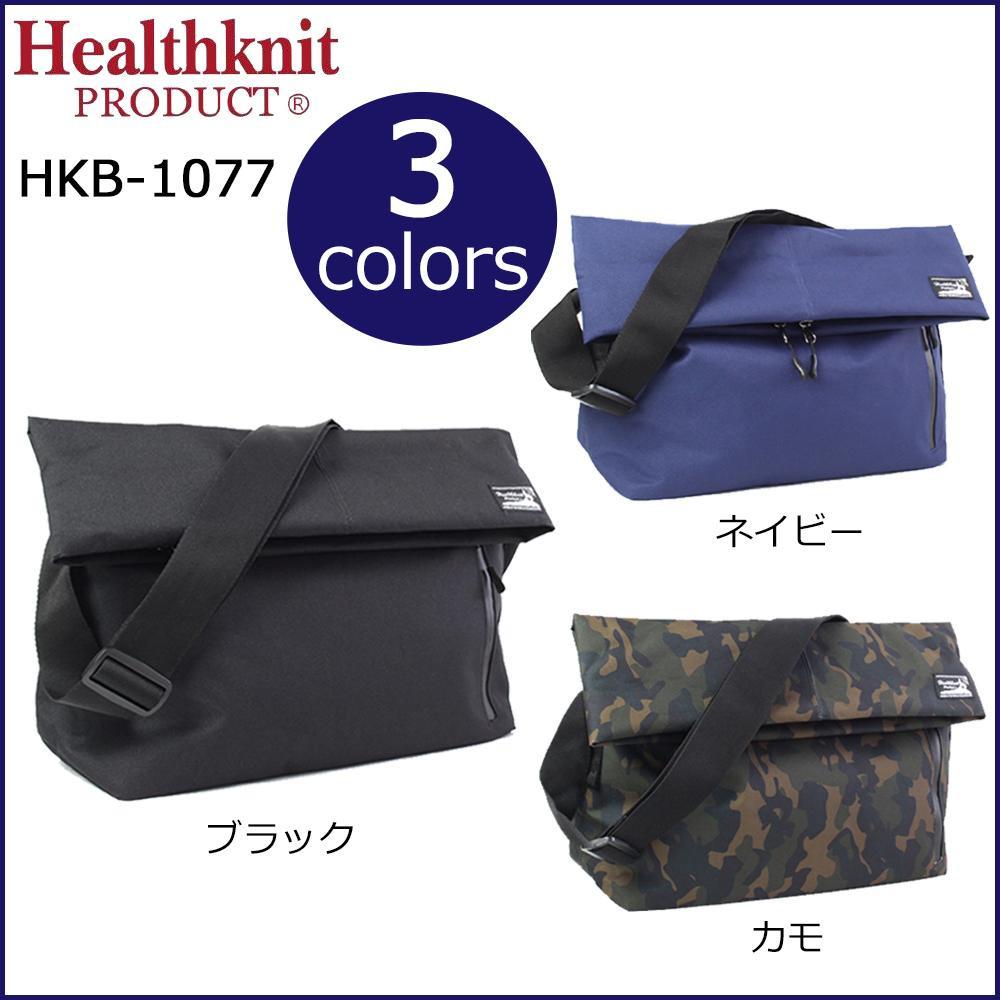 Healthknit ヘルスニット クラッチメッセンジャーバッグ ブラック・HKB-1077