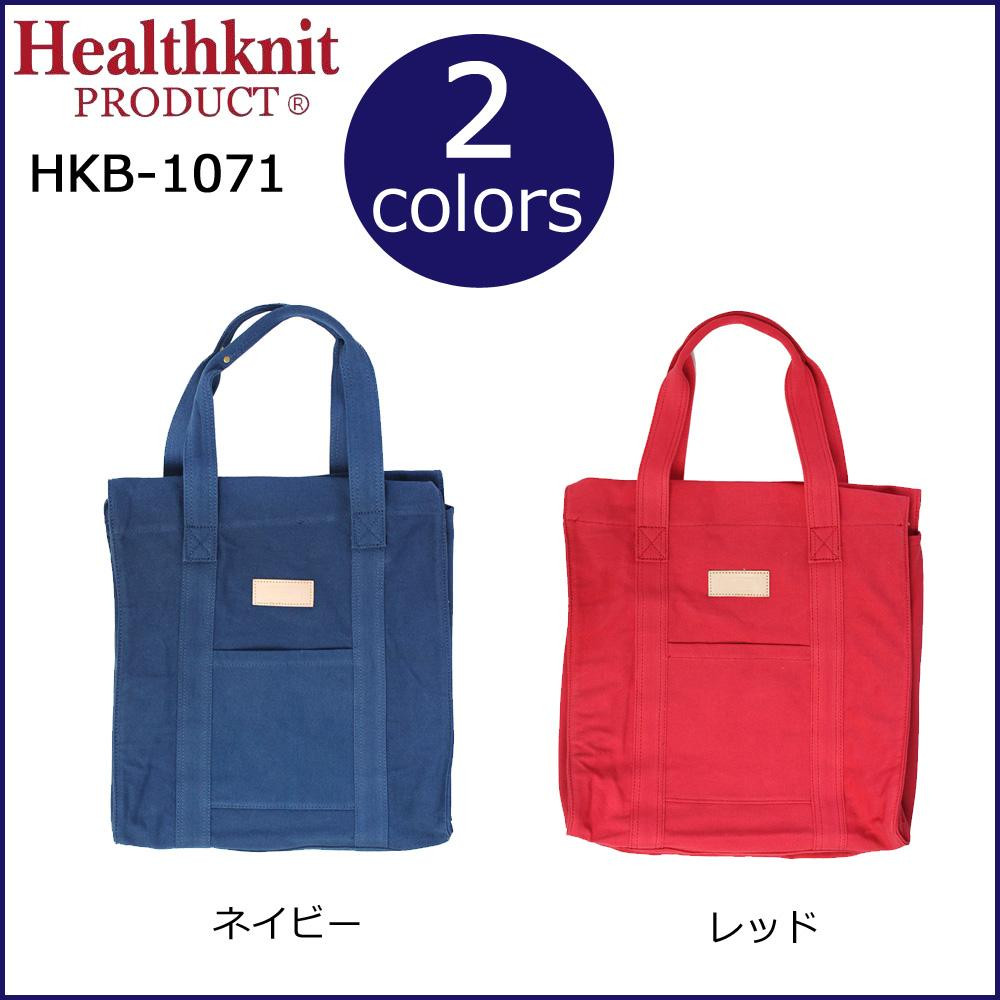 Healthknit ヘルスニット コットントートバッグ 2 ネイビー・HKB-1071