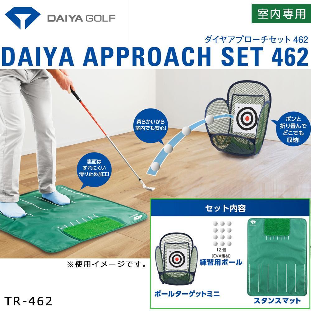 DAIYA GOLF ダイヤゴルフ ダイヤアプローチセット462 TR-462