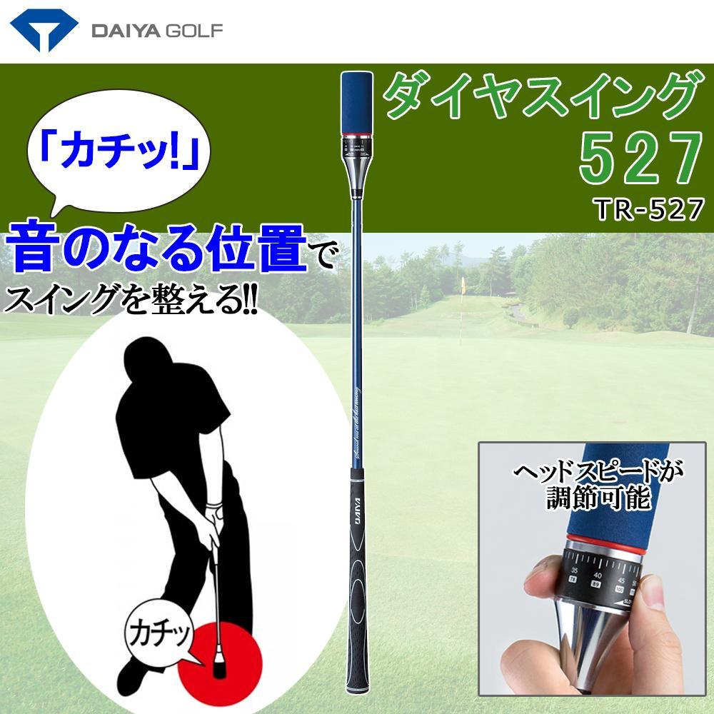 DAIYA GOLF ダイヤゴルフ ダイヤスイング527 TR-527