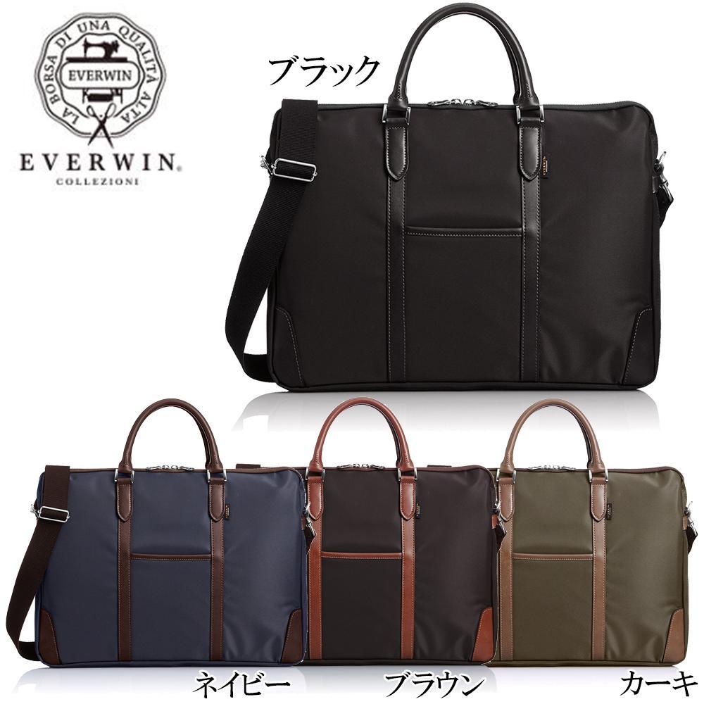 日本製 EVERWIN(エバウィン) ビジネスバッグ ブリーフケース ベローナ 薄マチ・ファスナー拡張機能 21595 ブラック