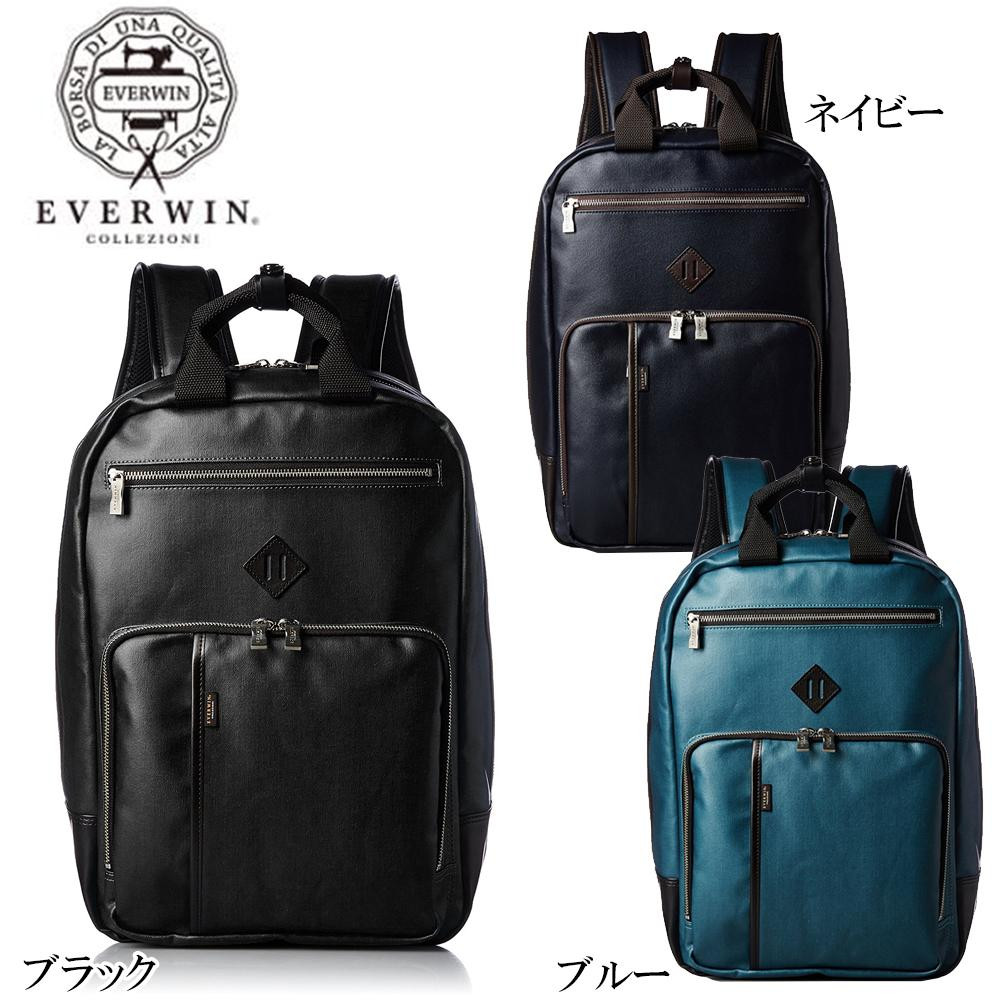 日本製 EVERWIN(エバウィン) 撥水ビジネスリュック 21596 ブラック