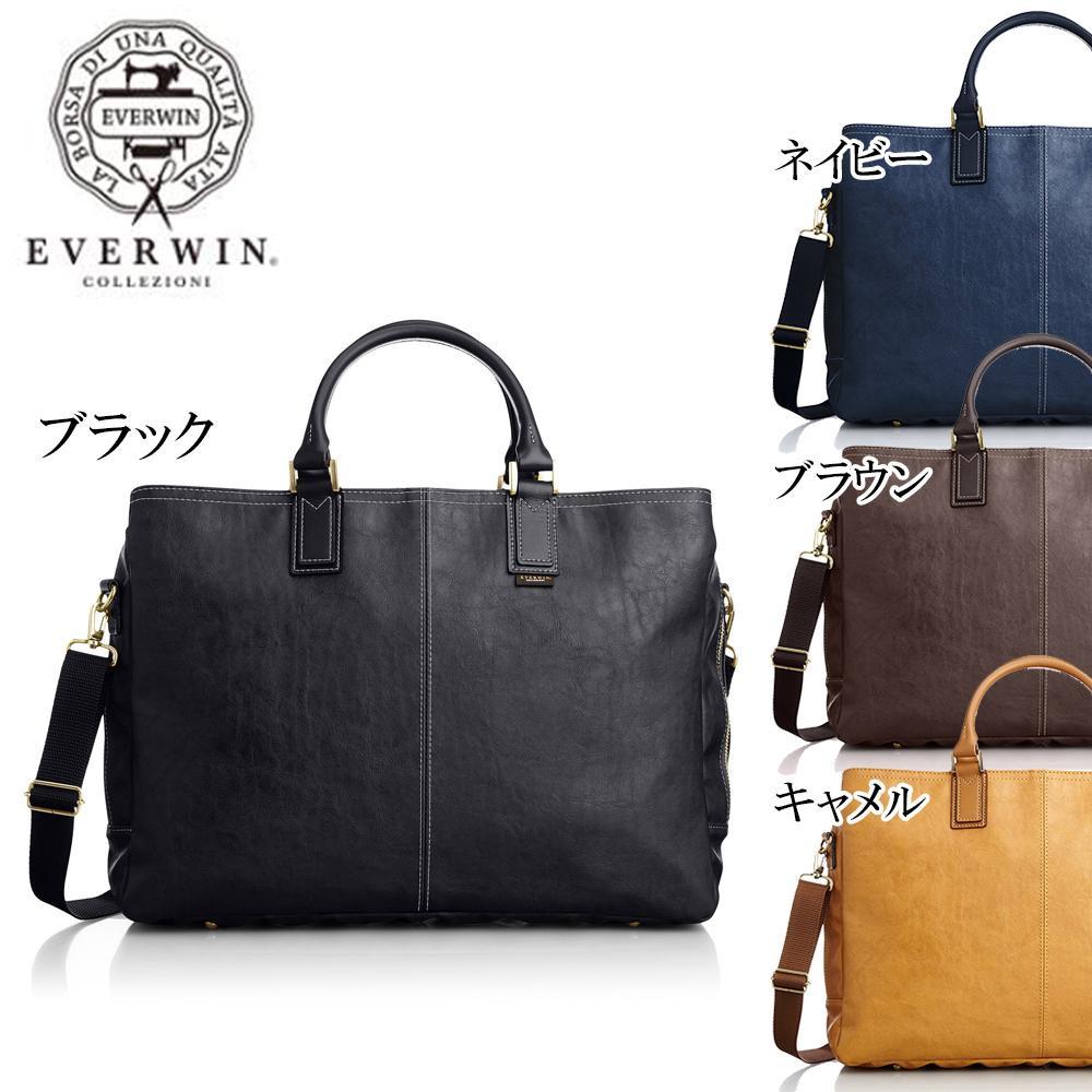 日本製 EVERWIN(エバウィン) ビジネスバッグ トートバッグ ジェノバ 21597 ブラック