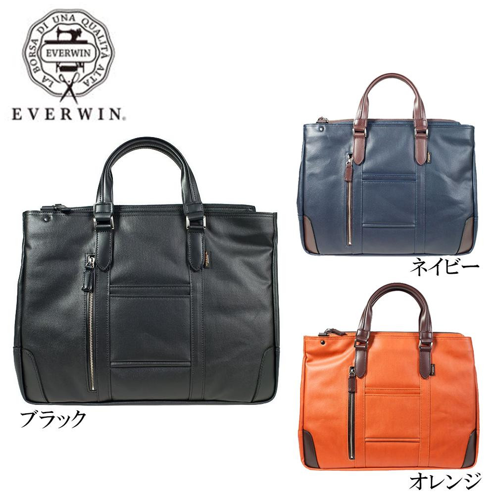 日本製 EVERWIN(エバウィン) ビジネスバッグ トートバッグ フィレンツェ 21598 ブラック