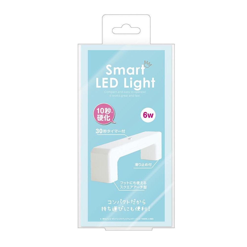 ビューティーワールド スマートLEDライト LED3801