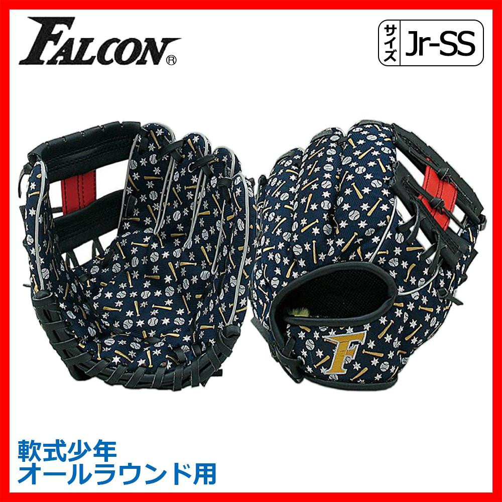 FALCON ファルコン 野球グラブ グローブ 軟式少年 オールラウンド用 Jr-SSサイズ ブラック FGJ-101