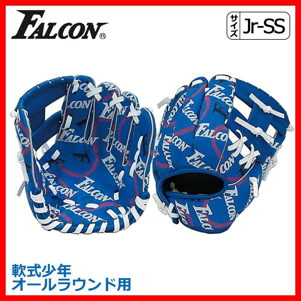 FALCON ファルコン 野球グラブ グローブ 軟式少年 オールラウンド用 Jr-SSサイズ ブルー FGJ-102