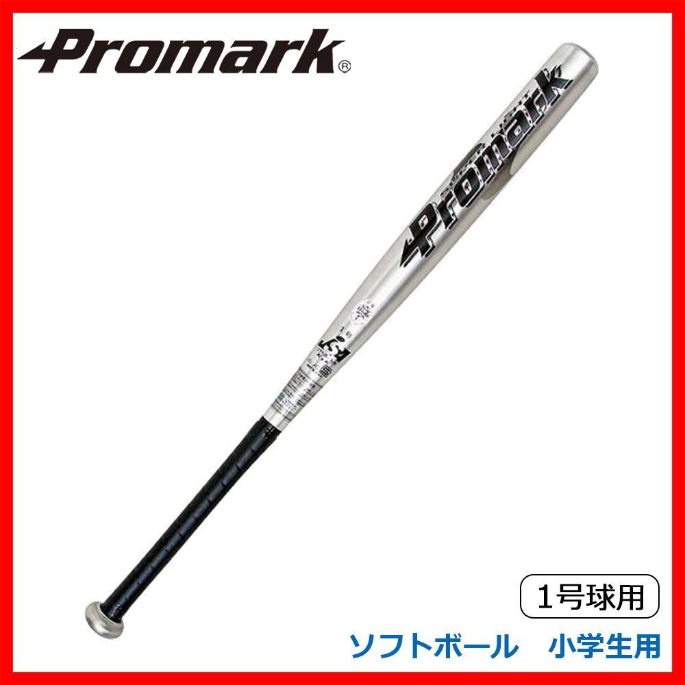 Promark プロマーク 金属製バット ソフトボール 小学生用 1号球用 シルバー AT-100S
