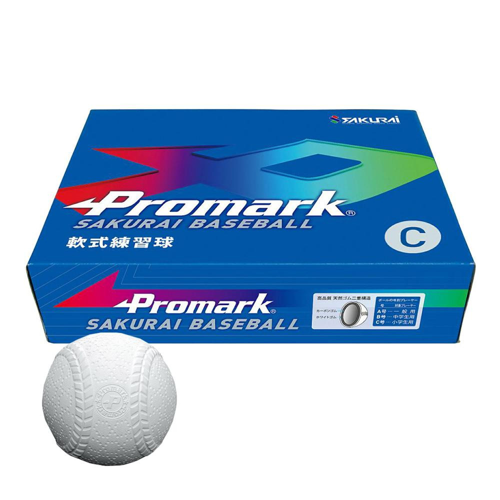 Promark プロマーク 軟式練習球12球入 C号球(小学生用) LB-312C