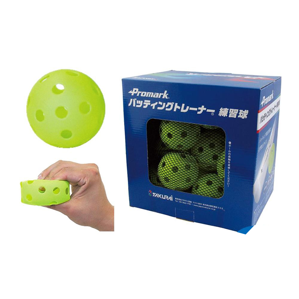 Promark プロマーク バッティングトレーナー練習球 20球入 HTB-20