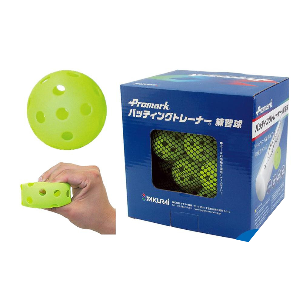 Promark プロマーク バッティングトレーナー練習球mini 30球入 HTB-30S