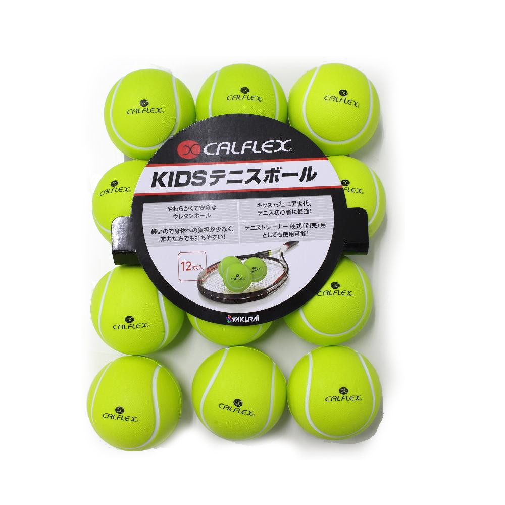 CALFLEX カルフレックス  KIDSテニスボール 12球入 CT-012SP