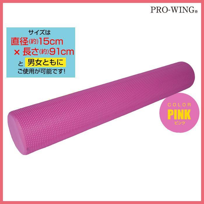 PRO-WING プロウィング フィットネスポール ピンク PWF-300PK