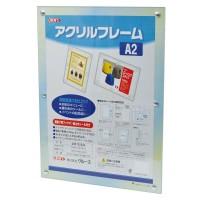 アクリルフレーム A2サイズ CRK792222