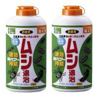 キング園芸 ムシ退治 粉剤 1kg×2個