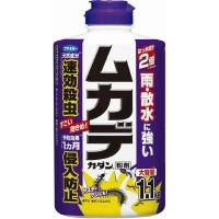 フマキラー  ムカデカダン粉剤徳用(1.1kg) ×4本セット