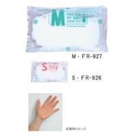 ファーストレイト プラスチックグローブ(粉無) PVCグローブ PF クリアー(100枚入) ×6袋 S・FR-926