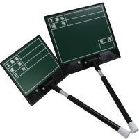 DOGYU 伸縮式ビューボード・グリーンD-1G