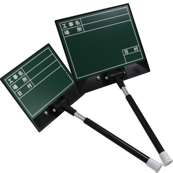 DOGYU 伸縮式ビューボード・グリーンD-2G