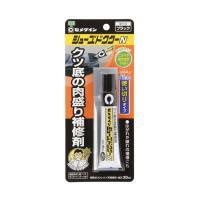 HC-006 セメダイン シューズドクターN 20ml 10本