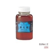 クラフト社 レザークラフト用 硬化剤(ハードタイプ) 120ml 2256