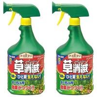 アース製薬 アースカマイラズ 700ml ポンプ(草消滅) ×2本