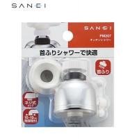 三栄水栓 SANEI キッチンシャワー PM207